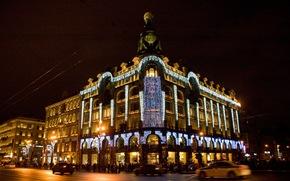 Singer House, St. Petersburg, night