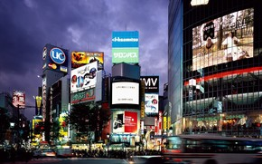 япония, квартал, вечер