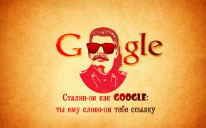 Stalin, Google, glasses, humor