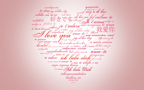 Valentine's Day, holiday, heart, inscriptions, I love you, languages of the world, many, different