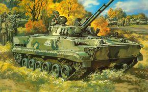 BMP-3, apprendistato, Arte