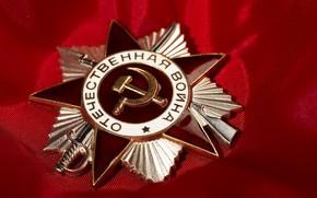 день победы, награды, орден отечественной войны, красный