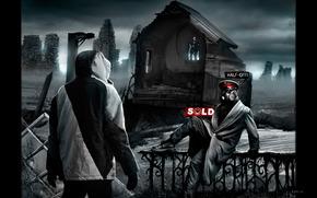 Романтика Апокалипсиса, дом, продано