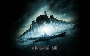 Walka morze, morze, walczy, statek, statek, wojsko, obcy statek, niebo, film, Kino, film