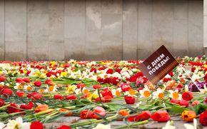 День победы, праздник, вечная, память, цветы