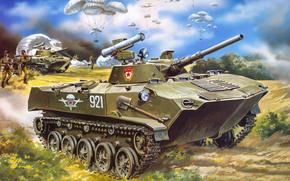 рисунок, боевая машина десанта, ВДВ, десантники, СССР