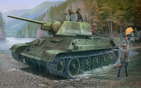 T - 34, Tank, Kunst