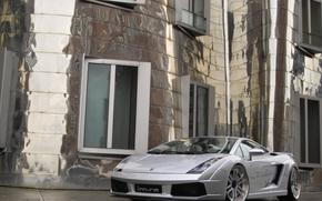 Lamborghini, Argento, edificio, casa, Lamborghini