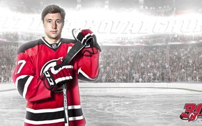 хоккей, Илья