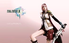 lightning, E C