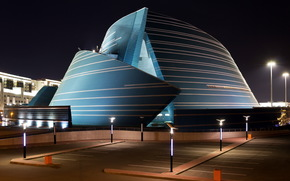 """Astana, CDC """"Kazajstn"""", Ciudad, noche"""