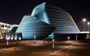 "Astana, CDC ""Kazakhstan"", city, night"