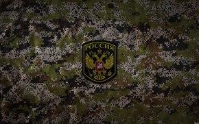 Армия, Россия, Камуфляж, СУМРАК, Лесной Камуфляж