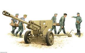 German gun, Art