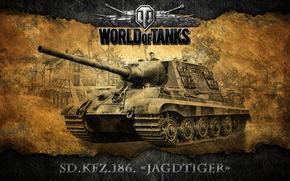 world of tanks, Yagdtiger, The German, PT-ACS, tank destroyer