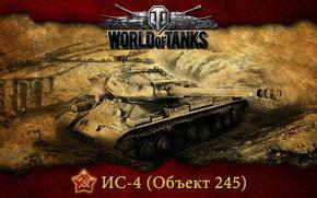 World of Tanks, Tank, Sowjetisch, schwere Panzer