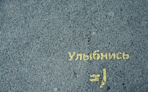 background, asphalt, texture, inscription, smile, SMILE :)