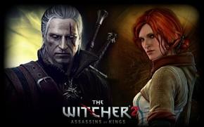 Wiedmin, Geralt, tris