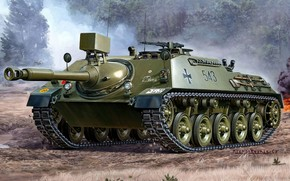 picture, The German, Anti, self-propelled, Artillery, installation, (PT ACS), tank destroyer