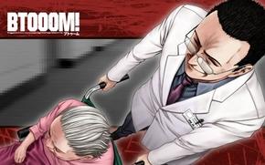 btoom!, Survival game, Dr. Evil