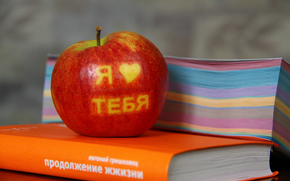 Humor, amor, Te amo, inscripcin, corazn, corazn, rojo, manzana, Libros, libros, Pgina, color, brillante, fondo, Papel pintado