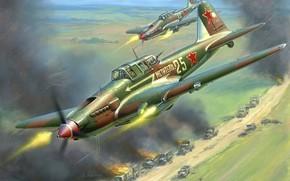 советский штурмовик времён Великой Отечественной войны, Самолёт получил прозвище Летающий танк. Немецкие пилоты за живучесть, называли его бетонный самолет. Успешный налет штурмовиков на немецкую колону.