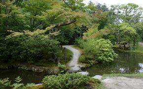 Giardini, Isuien, nara, Giappone