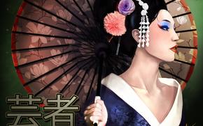 Arte, geisha, ragazza, Personaggi, ombrello
