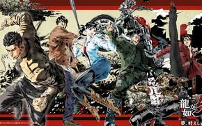 Kazuma Kiryu, Shun Akiyama, Taiga Saedzima, Haruka Savamura, Tatsuo Sinada, fighters, motorcycle, baseball-bat
