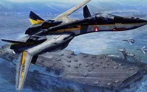самолёты, истребители, авианосец, будущее, концепт