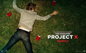 progetto, film