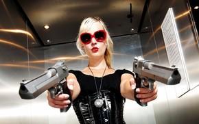nia, Arma, Armas