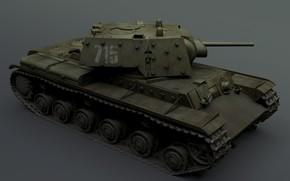 Sovitico, Pesado, tanque, Arma, Representacin