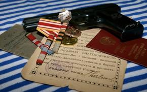 arma de fuego, Premios, medalla, libros, certificado, CERTIFICADO