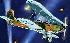 plane, Soviet, biplane, Polikarpov, multipurpose, night, bomber, Guards, Women, Regiment, in, sky