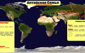 asian map, asian nations, migration, people, kyrgyz, history, mongoloids, altaic family, map, Asia, history, Altaic family