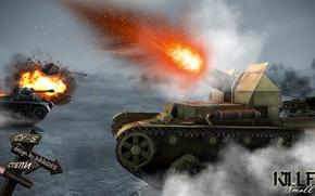 су-5, wot, world of tanks, взрыв, огонь, танк, сау