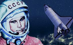 ХХ век, космонавтика, Гагарин.