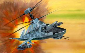 арт, вертолёт, ВВС, российский, авиация, чёрный призрак