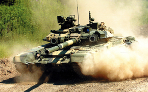 tank, main battle tank of the Russian Federation