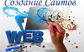 Who can help, create photo galleries, picture, www.userforum.16mb.com, web design