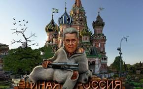 索比亚宁, 莫斯科, 废墟