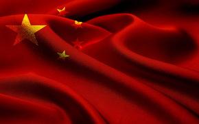 Cina, bandiera