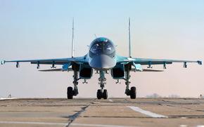 somolet, air force, air, bomber, back