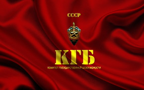 Ufficiale, Comitato, Sicurezza, KGB, bandiera