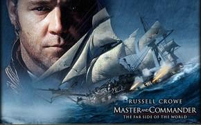 Master and Commander: Al otro lado de la Tierra, Master and Commander: The Far Side of the World, pelcula, pelcula