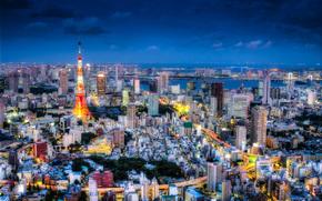 Tokyo, Japón, ciudad