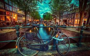 Amstel, Amsterdam, Stadt