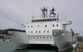 enviar, Con, pequeño, área, Línea del agua, catamarán, Kilo Moana