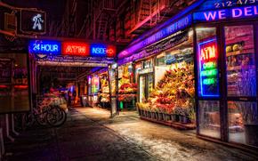 第二大道市场, 东村, 纽约